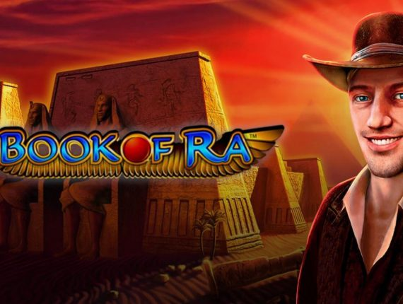 Book of Ra — slot by Novomatic